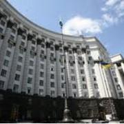 Апостиль Министерства юстиции фото