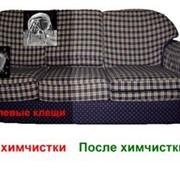Химчистка прямого дивана на три посадочных места фото