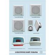 Решетки для вентиляторов фото