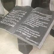 Памятники, гранитная книга (габбро) фото