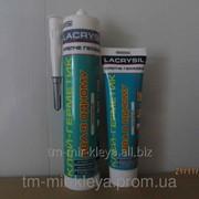 Клей герметик 2 в 1 Лакрисил 150г. фото
