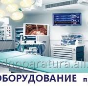 Ремонт большой и малой медтехники . фото