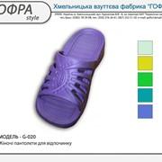 Пантолеты женские для отдыха, Модель G-020 фото