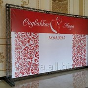 Аренда алюминиевой рамки для баннера на мероприятиях фото