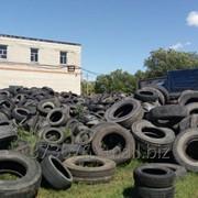 Утилизация автомобильных шин фото