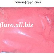 Люминофор розовый фото