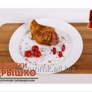 Бедрышко в/к (индейка) Аргунский мясокомбинат фото