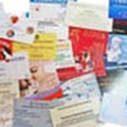 Дизайн логотипа, бланков, буклетов, визиток фото