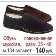 Обувь повседневная мужская, модель 134 вельвет фото
