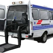 Микроавтобусы для инвалидов фото