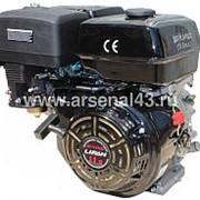 Двигатель LIFAN 15,0 л.с. с катушкой освещения 18В LIFAN 190F (420) (4Т) вал 25 мм фото