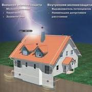 Молниезащита зданий и сооружений фото