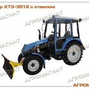 Трактор ХТЗ-3512 с отвалом, новый, 2015 г.в. фото