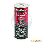Герметик масляной системы двигателя Hi-Gear 444мл фото