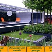 Ландшафтный дизайн, услуги по озеленению сада, проектирование ландшафтного дизайна фото