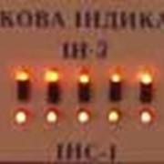 Индикаторы газоразрядные световые точечные серия ИН, ИГД фото