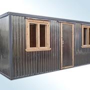 Металлический блок-контейнер фото