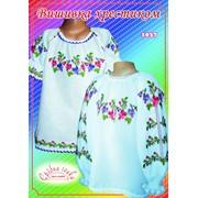 """Наборы для вышивания крестиком: Схема для вишивки жіночої сорочки ТМ """"Срібна голка"""" 1037. Схема для вышивки крестиком, схема вышивки на бумаге фото"""