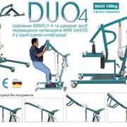 Подъемник-вертикализатор для инвалидов DUO 4 фото