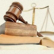 Услуги юридических консультаций в Алматы фото