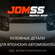 Autoguts.ru Недорогие качественные запчасти для японских авто фото