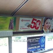 Размещение рекламы в маршрутках фото