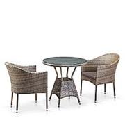 Комплект плетеной мебели T705ANT/Y350G-W1289 2Pcs Pale фото