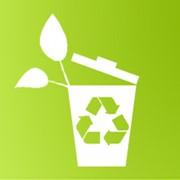 Утилизация отходов производства и потребления II-IV класса опасности фото