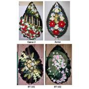 Венки и корзины ритуальные оптом фото