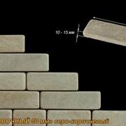 Плитка из песчаника Паркет торцованный окатанный фото