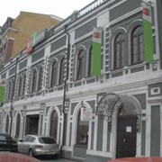 Продажа административного здания на Подоле фото