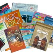 Журналы, брошюры фото
