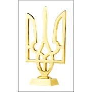 Статуэтка герб Украины артикул: Р014 фото
