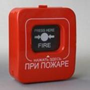 Оборудование для пожаротушения фото