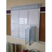 Стенд по идеологии Информация р-р 80*80 см, с бортом и книгой А4 фото