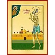 Храм Покрова Богородицы Максим Московский, блаженный Христа ради юродивый, икона на сусальном золоте (гладкий МДФ 6 мм без ковчега) Высота иконы 10 см фото