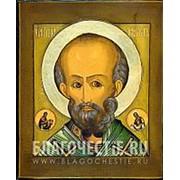 Мастерская копий икон Николай Чудотворец, святитель, копия старинной именной иконы на иконной доске (ручная работа) Высота иконы 12 см фото