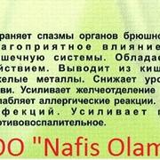 Фиточай общеукрепляющий-Цветки Ромашки Nafis Olam фото