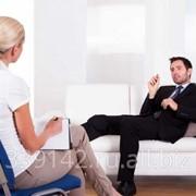 Индивидуальная психологическая консультация фото