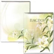 Обложка для паспорта Лилии Артикул: 038005обл004 фото