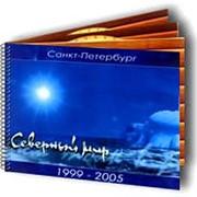 Буклет презентационный фото