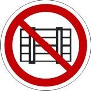 Знак Не загромождать фото