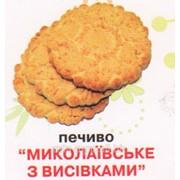 """Печенье """"Николаевское с отрубями"""" фото"""
