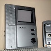 Видеодомофон LUX 278М фото
