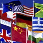 Бюро переводов, Выполнение перевода любой документации, нотариальное заверение при необходимости, перевод сайтов на иностранные и государственный языки фото