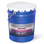 Грунтовка АК-027 проникающий состав (25кг) FINLUX фото