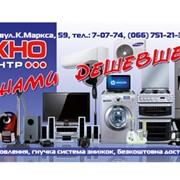 Флаера, листовки и буклеты, продукция полиграфическая, Шостка, Украина, Сумская область, цена, заказать, купить фото
