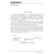 Аудит ISO 22000, FSSC 22000, HACCP. Впровадження та супровід моніторингу за шкідниками. фото