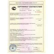 Сертификация взрывозащищенного оборудования фото