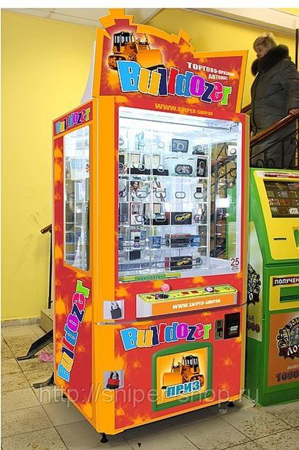 купить игровые автоматы с призами